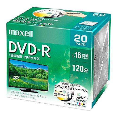 マクセル 録画用 DVD-R 120分 ホワイト 20枚  20枚