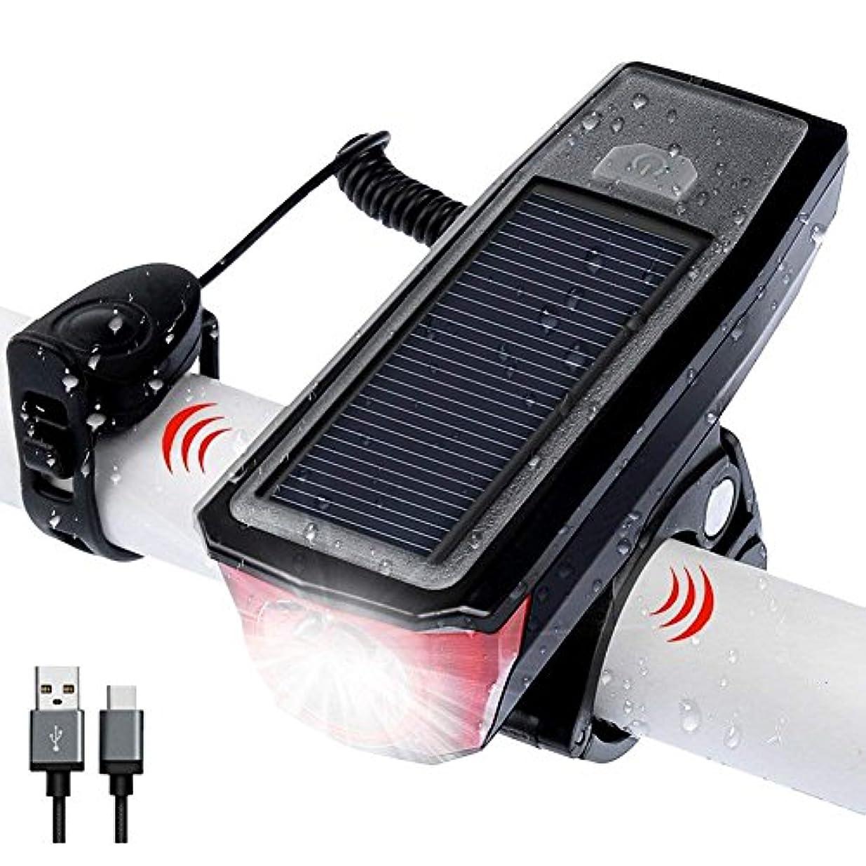 トリムボイコットお父さん自転車ライト LED ヘッドライト 高輝度 ソーラー充電&USB充電式 IPX6 防水 自転車ライト 小型 軽量 LEDライト 自転車用ベル付き
