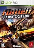 フラットアウト アルティメット カーネージ - Xbox360