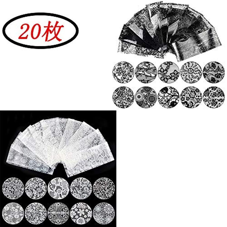 普遍的な遵守する誕生日ネイルホイル ネイルステッカー ネイル転印シール ネイルツール ネイル用品道具 ホワイトレース(10枚)+ブラックレース(10枚) 20枚/セット