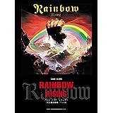 レインボー バンド・スコア/虹を翔る覇者