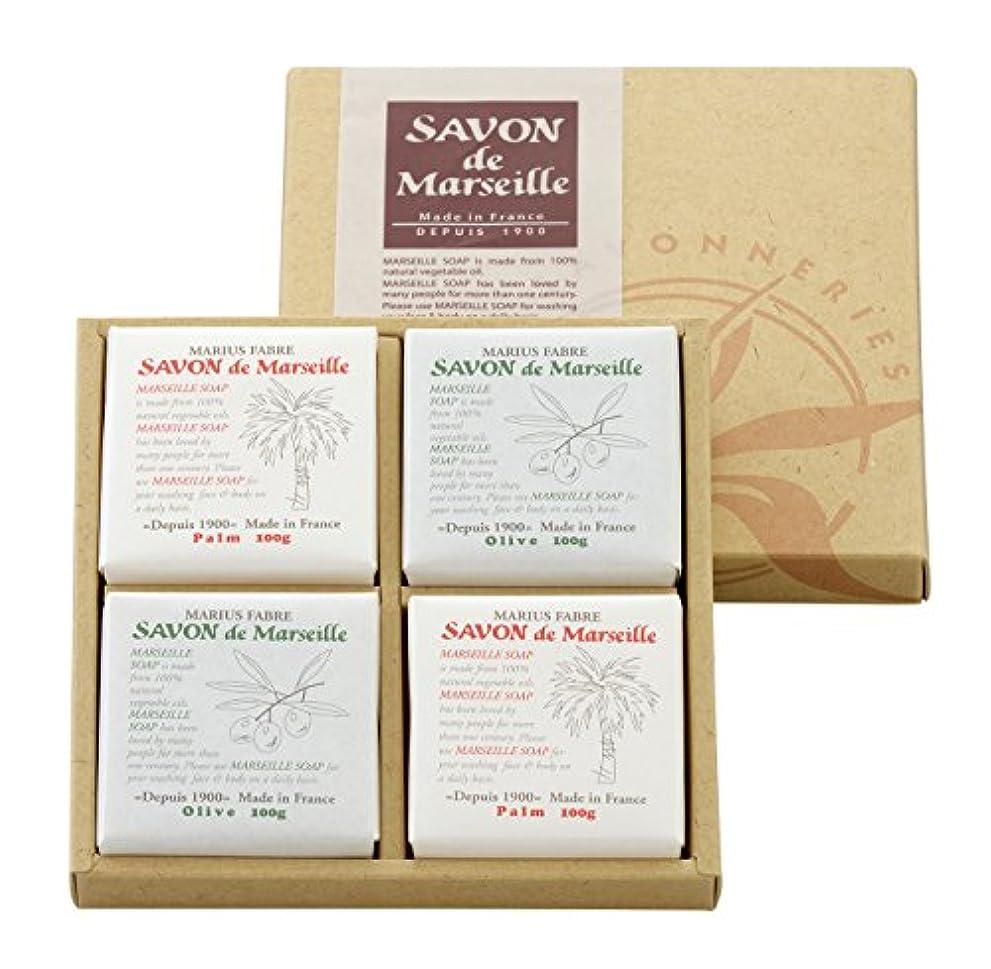 肝梨手を差し伸べるサボンドマルセイユ無香料ギフトセット4個入り