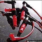 永井電子 ULTRAシリコンパワープラグコード フェアレディ【型式:SR311 エンジン:U20】