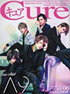 Cure(キュア) 2016年 06 月号 [雑誌]()