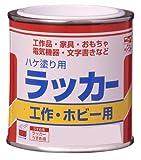 ニッペ 工作・ホビー用塗料 ラッカー ハケ塗り用 1/12L 白