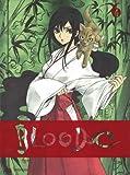 BLOOD-C 6(完全生産限定版)[DVD]