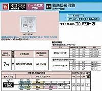 パナソニック(Panasonic) 蓄熱専用分電盤150A7+6 BQE82157D45