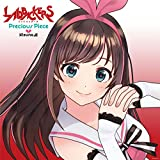 Precious Piece 初回限定盤(LPサイズジャケット)