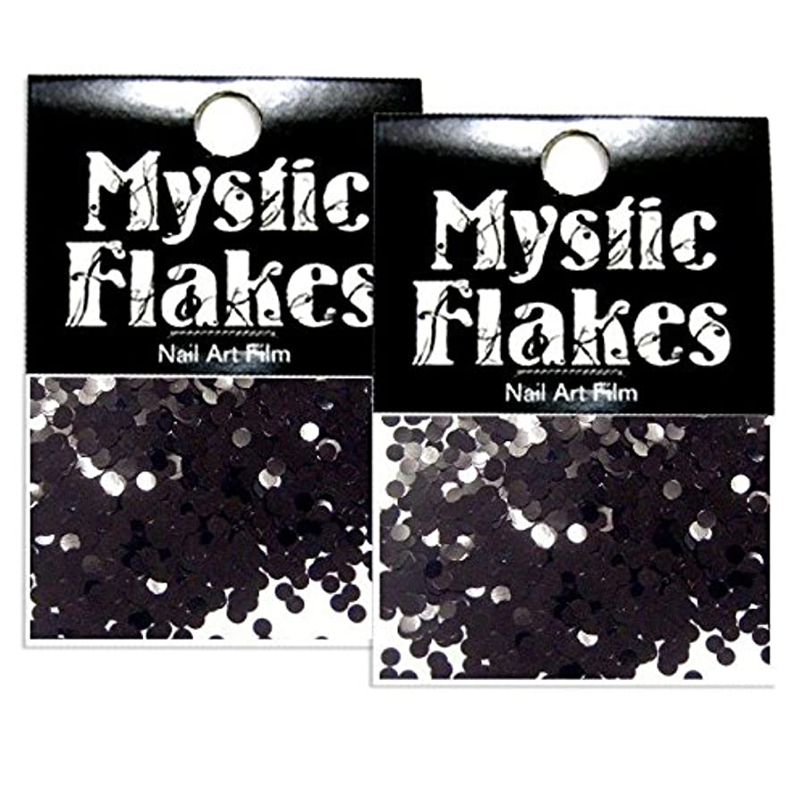 シャッターうがい薬混合したミスティックフレース ネイル用ストーン メタリックブラック サークル 2mm 0.5g 2個セット