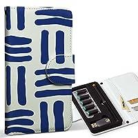 スマコレ ploom TECH プルームテック 専用 レザーケース 手帳型 タバコ ケース カバー 合皮 ケース カバー 収納 プルームケース デザイン 革 チェック・ボーダー 和風 和柄 紺 003765