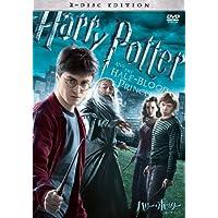 ハリー・ポッターと謎のプリンス 特別版(2枚組)