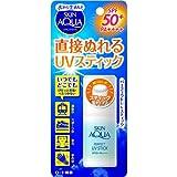 スキンアクア パーフェクト UVスティック SPF50+ PA++++ 10g ロート製薬