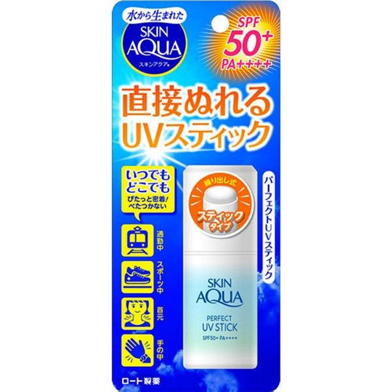 電気的防ぐスキンアクア パーフェクト UVスティック SPF50+ PA++++ 10g ロート製薬
