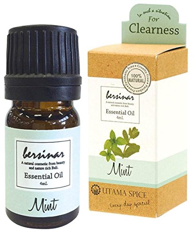 敵対的オーケストラ受けるウタマスパイス アロマオイル ベルシナル ミントの香り 4ml OE-UTO-1-8