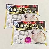 胡麻小湯圓【2袋セット】ごま団子 ゴマ入り 中華白玉団子 冷凍食品 350gX2袋