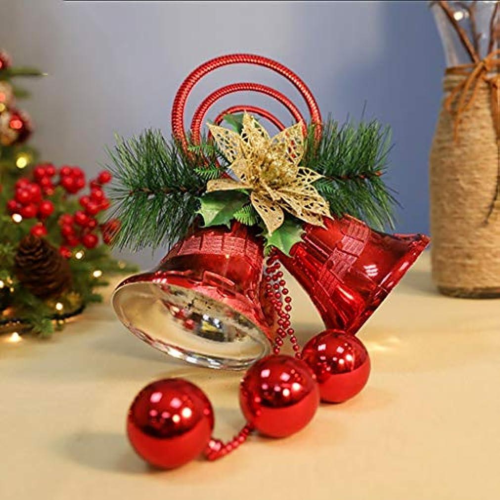 海洋の適度な影のあるクリスマスツリーペンダントクリスマスの飾りベル飾り用の10cmのクリスマスダブルベル、 (Color : A)