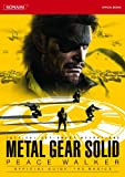METAL GEAR SOLID PEACE WALKER OFFICIAL GUIDE:THE BASICS (KONAMI OFFICIAL BOOKS) 画像