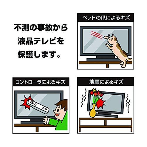 【メトリックス】  【液晶テレビ 保護パネル】 ブルーライトカット テレビフィルター 反射軽減タイプ アンチグレア 32型 DD-BLTF-32