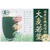 YUWA 国産有機大麦若葉青汁 3g×30包