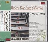 モダン・フォークソング・ベスト3/グリーンフィールズ〜ブラザース・フォア 他14曲 GRN2053