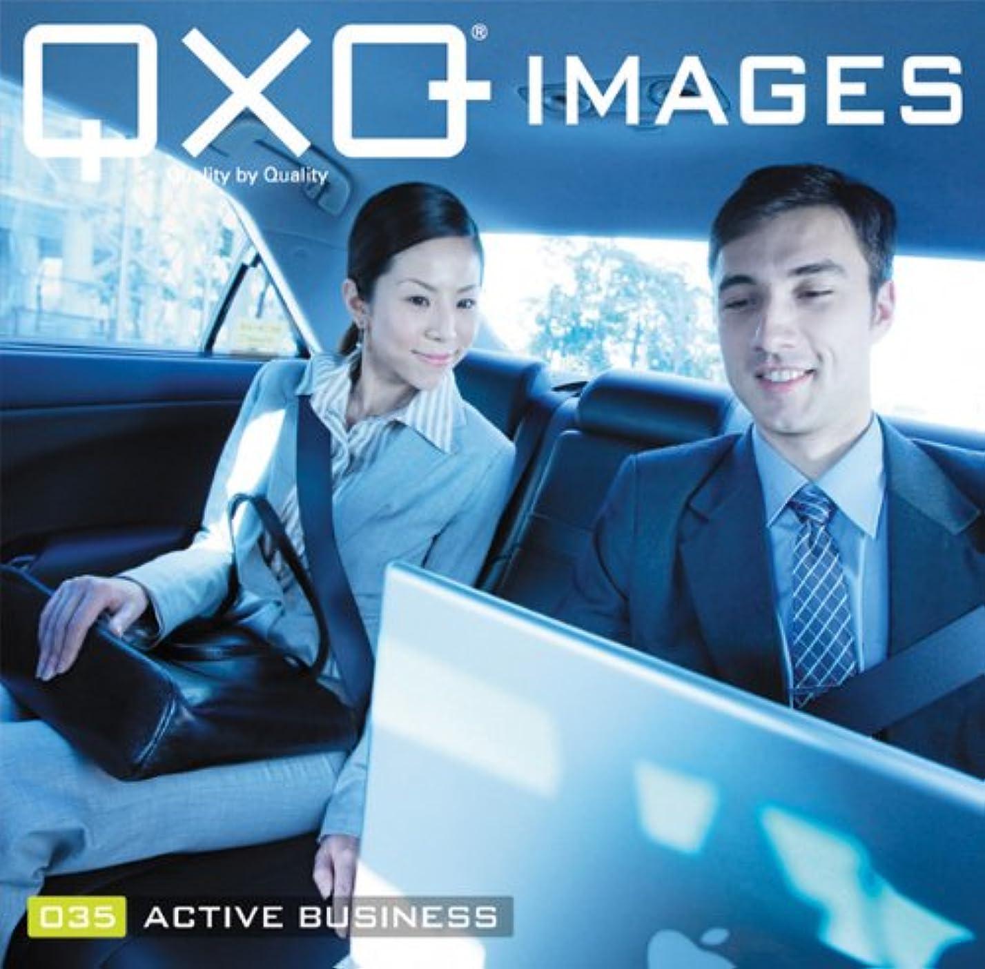 ジョイント間違い必要QxQ IMAGES 035 Active business
