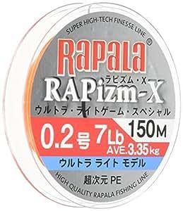 ラパラ(Rapala) ミノー ライン ラピズム・X 150m/0.2号/7lb/ファンタスティックオレンジ RPZX150M02FO ルアー