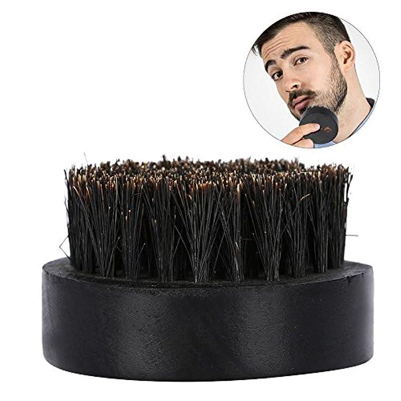 広々とした大マラドロイトひげブラシ、シェービングブラシメンズひげグルーミングキット理髪ブラシ口ひげクリーニングブラシヘアシェービングキット