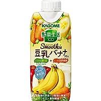[2CS] カゴメ 野菜生活100 Smoothie(スムージー) 豆乳バナナミックス (330ml×12本)×2箱