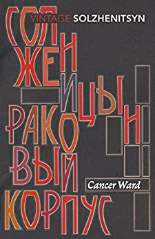 Cancer Ward by [Solzhenitsyn, Aleksandr]