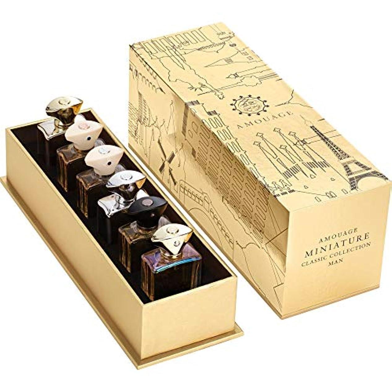 頼む葡萄漏斗AMOUAGE Miniatures Bottles Collection Classic Men's Fragrance Set(アムアージュ ミニチュアコレクションセット クラシック マン) [並行輸入品]