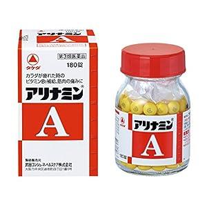 【第3類医薬品】アリナミンA 180錠の関連商品3