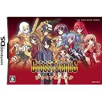 電撃学園RPG Cross of Venus プレミアムパック (「ねんどろいどぷち4体セット」同梱) (特典無し)