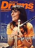 リズム&ドラム・マガジン 2008年 2月号 [雑誌]