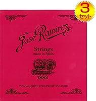 【3セット】Jose Ramirez/ホセ・ラミレス JRS-HT ハード・テンション ナイロン弦