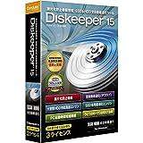 Diskeeper 15J (3ライセンス)