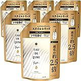 【ケース販売】レノア オードリュクス スタイル 柔軟剤 衣類の美容液配合 イノセント 詰め替え 約2.5倍(1010mL)×6袋