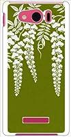 ohama SHL24 AQUOS PHONE SERIE mini アクオスフォン ハードケース t010_f 和柄 花柄 藤の花 スマホ ケース スマートフォン カバー カスタム ジャケット au