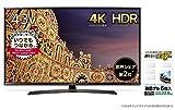 LG 43V型 4K 液晶テレビ HDR対応 43UJ630A(2017年モデル) (耐震マット付)