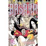 BASARA(26) (フラワーコミックス)
