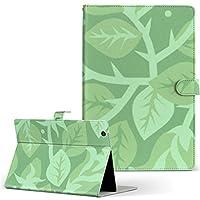 igcase d-01J dtab Compact Huawei ファーウェイ タブレット 手帳型 タブレットケース タブレットカバー カバー レザー ケース 手帳タイプ フリップ ダイアリー 二つ折り 直接貼り付けタイプ 004027 フラワー 植物 緑 模様
