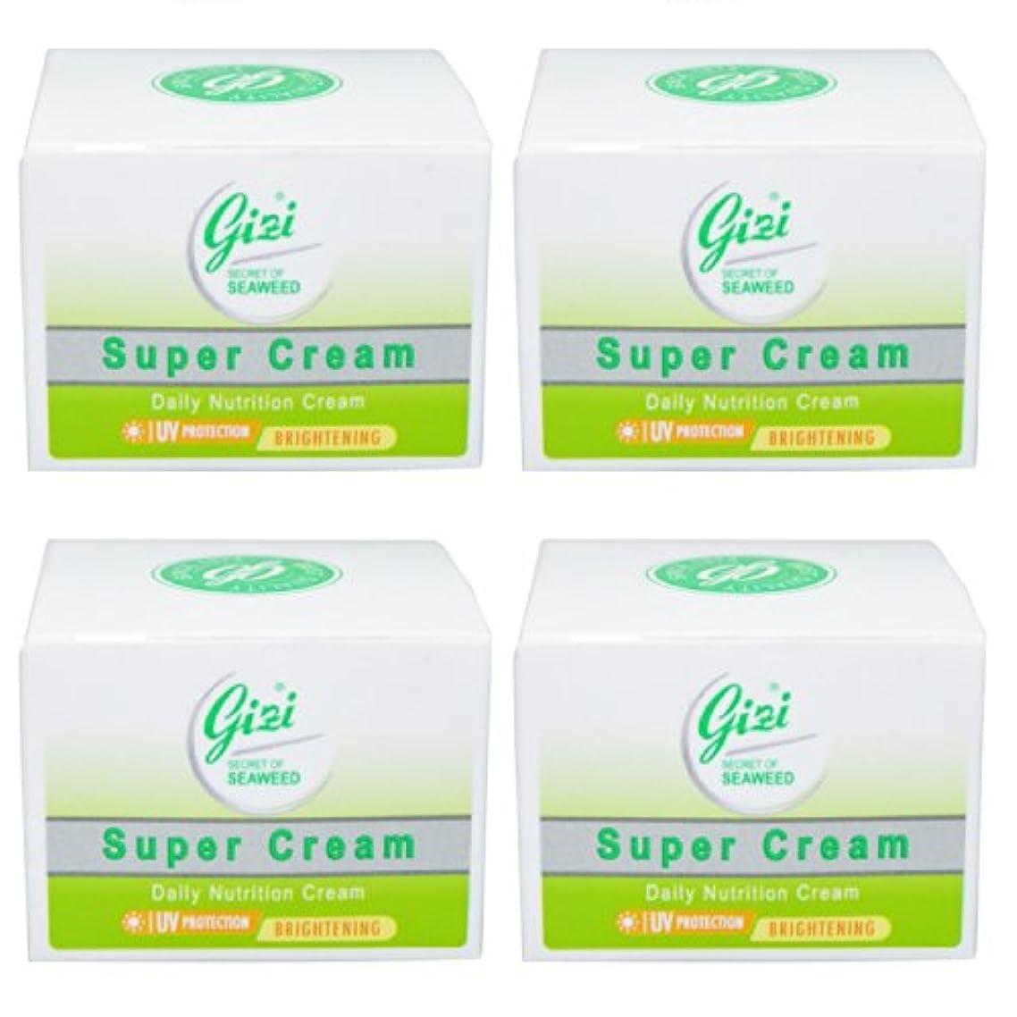 いくつかのメダリスト貢献GIZI Super Cream(ギジ スーパークリーム)フェイスクリーム9g 4個セット[並行輸入品][海外直送品]
