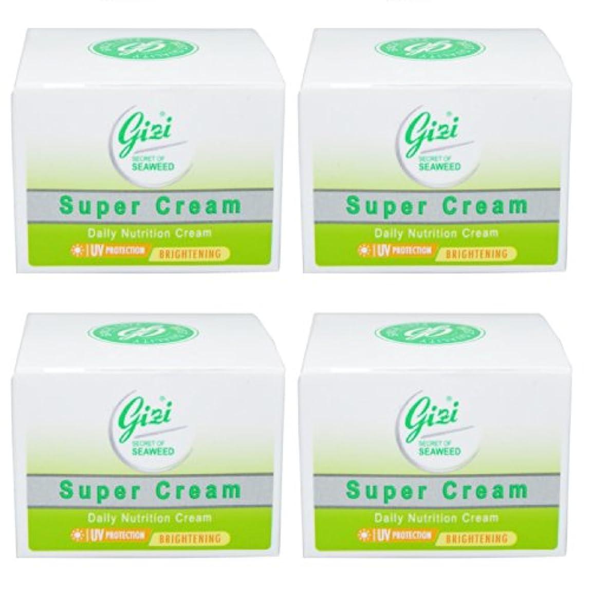 進む虚弱常識GIZI Super Cream(ギジ スーパークリーム)フェイスクリーム9g 4個セット[並行輸入品][海外直送品]