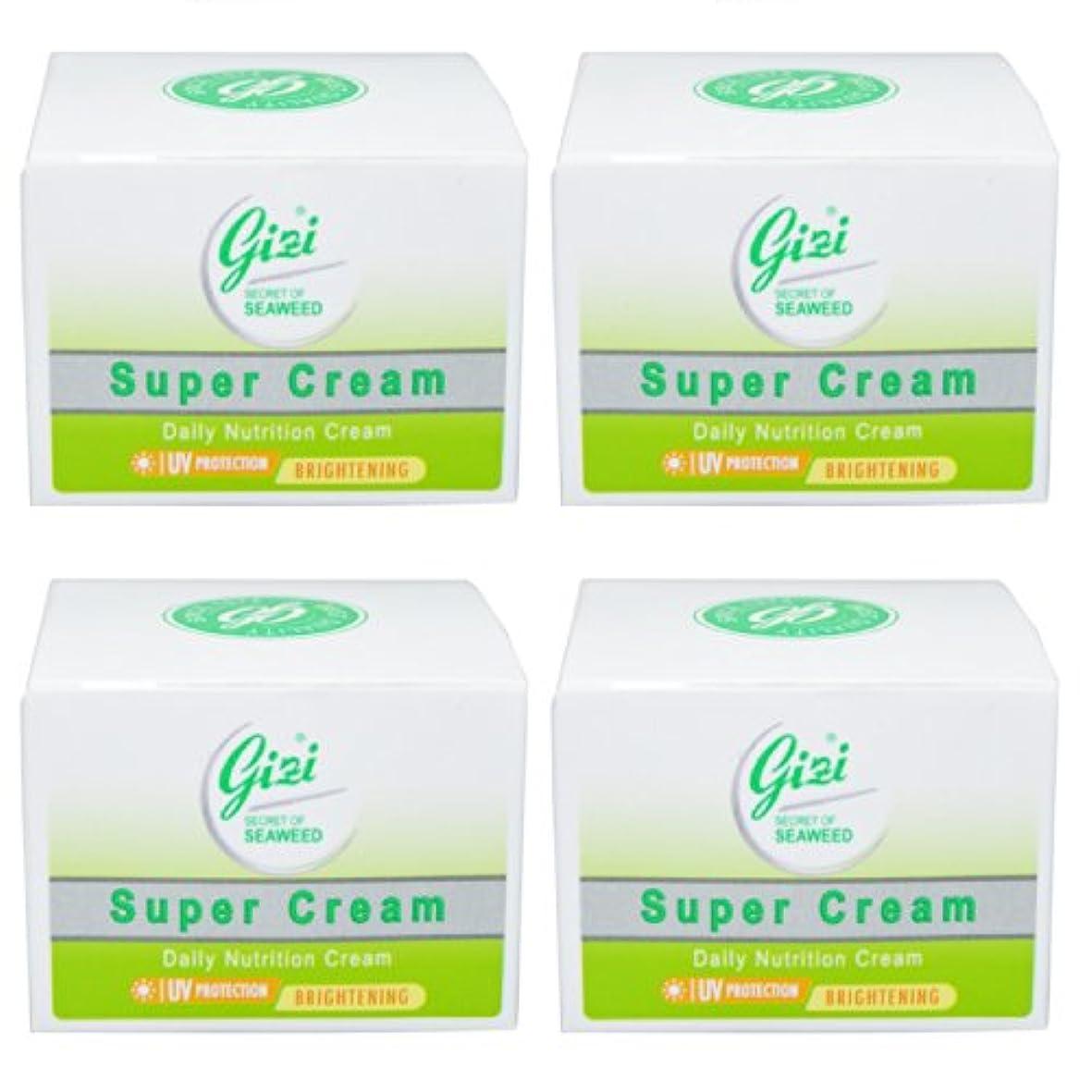 名義で出会い放射性GIZI Super Cream(ギジ スーパークリーム)フェイスクリーム9g 4個セット[並行輸入品][海外直送品]