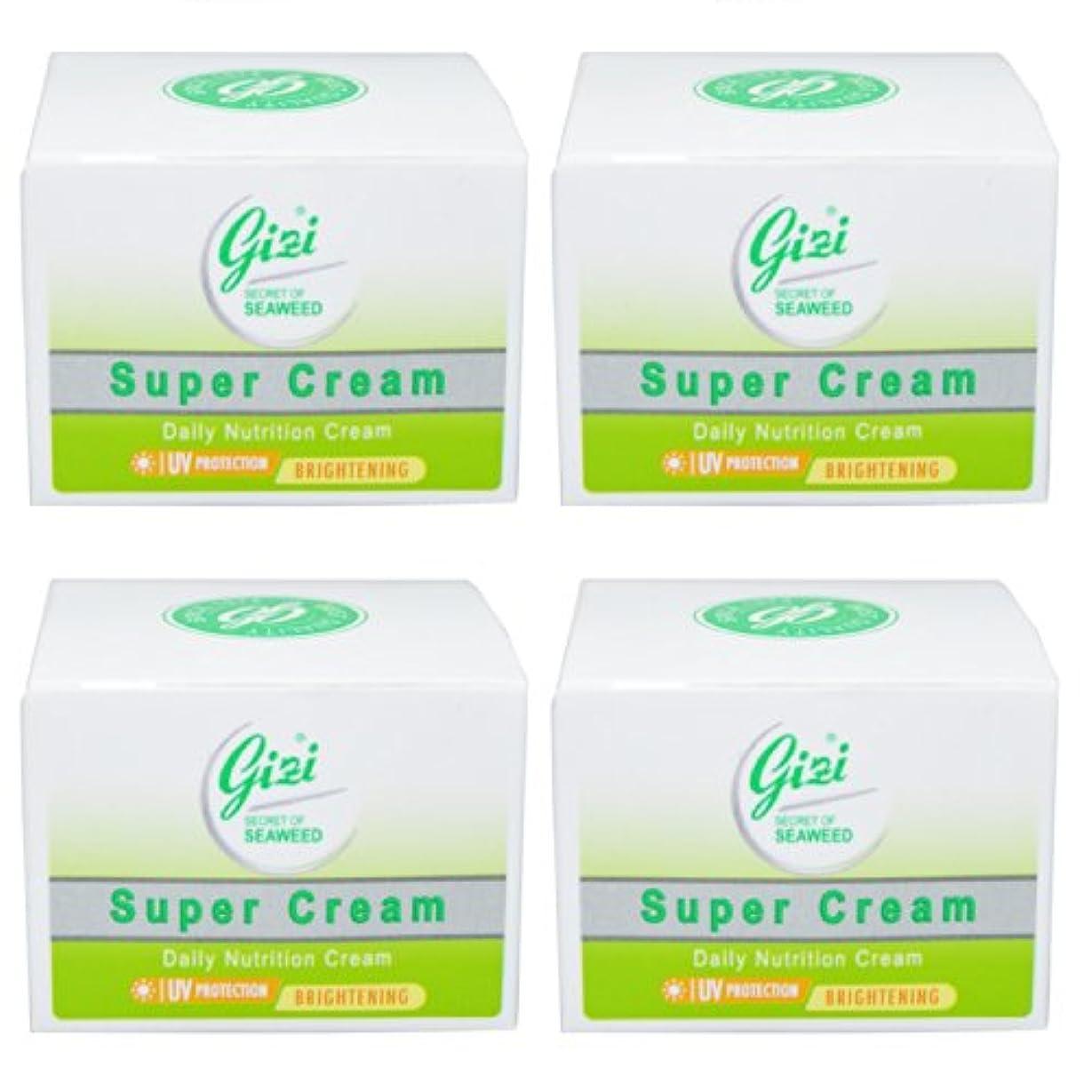行その間安全でないGIZI Super Cream(ギジ スーパークリーム)フェイスクリーム9g 4個セット[並行輸入品][海外直送品]