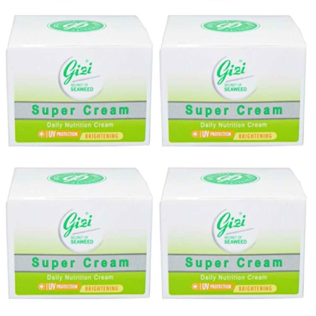 刺激する選択バイオリニストGIZI Super Cream(ギジ スーパークリーム)フェイスクリーム9g 4個セット[並行輸入品][海外直送品]