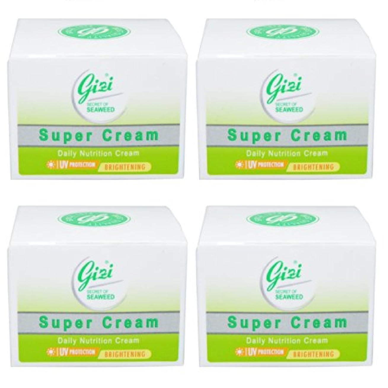 耐えられる香水コレクションGIZI Super Cream(ギジ スーパークリーム)フェイスクリーム9g 4個セット[並行輸入品][海外直送品]