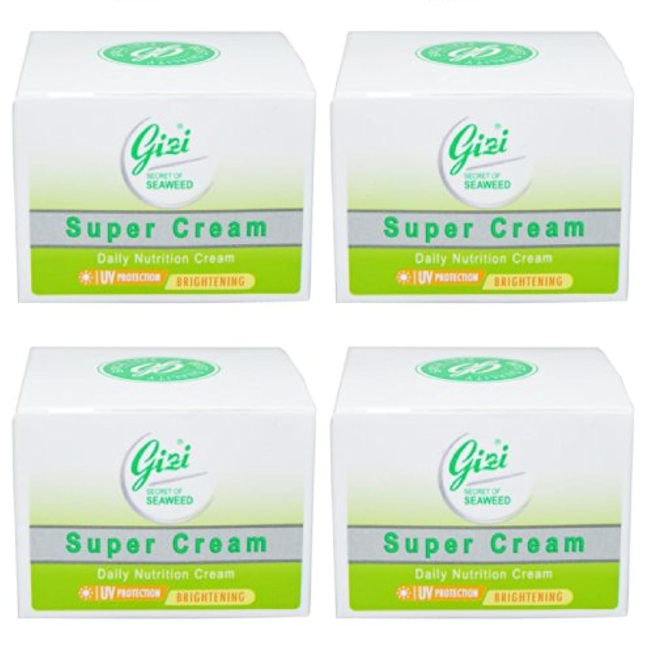 モバイルコンクリートストラップGIZI Super Cream(ギジ スーパークリーム)フェイスクリーム9g 4個セット[並行輸入品][海外直送品]