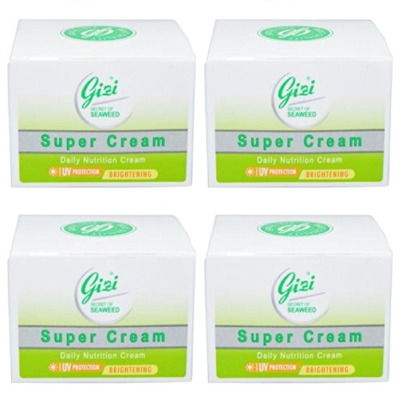 少なくともトレーダー災害GIZI Super Cream(ギジ スーパークリーム)フェイスクリーム9g 4個セット[並行輸入品][海外直送品]