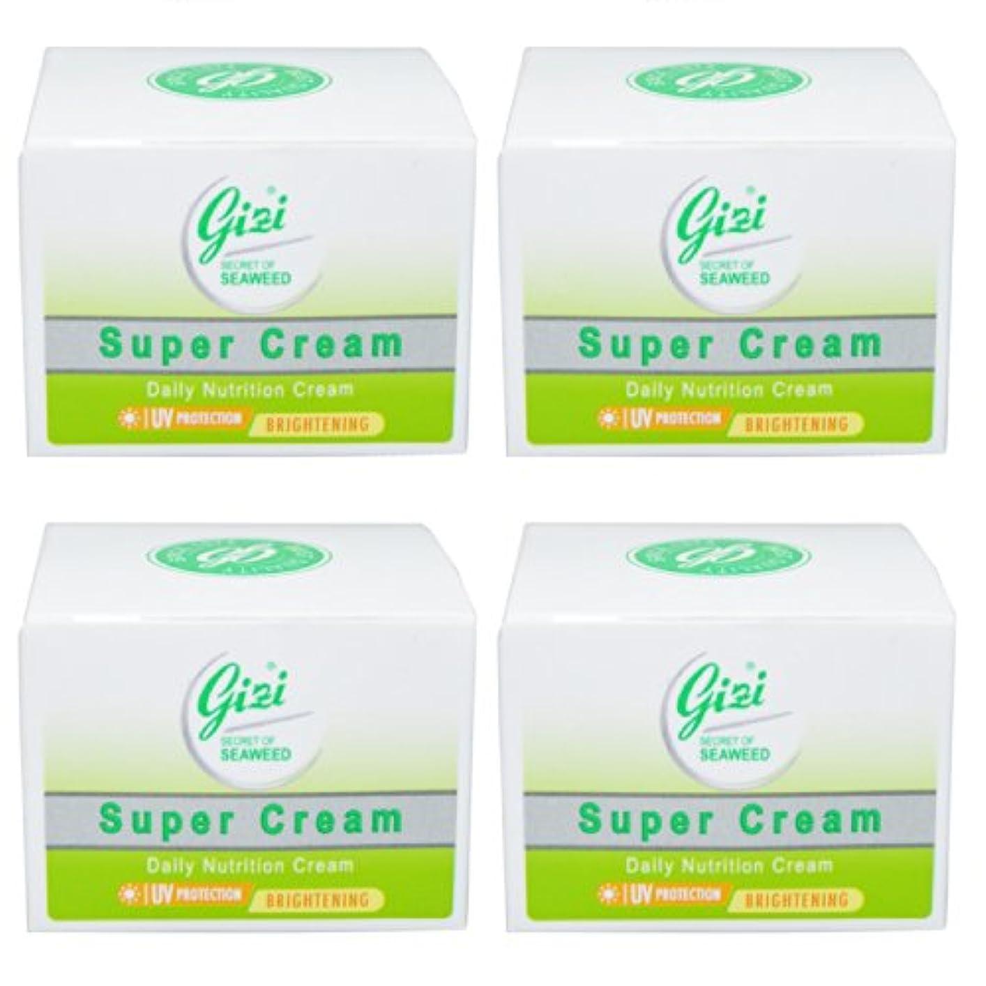 経度家庭富豪GIZI Super Cream(ギジ スーパークリーム)フェイスクリーム9g 4個セット[並行輸入品][海外直送品]
