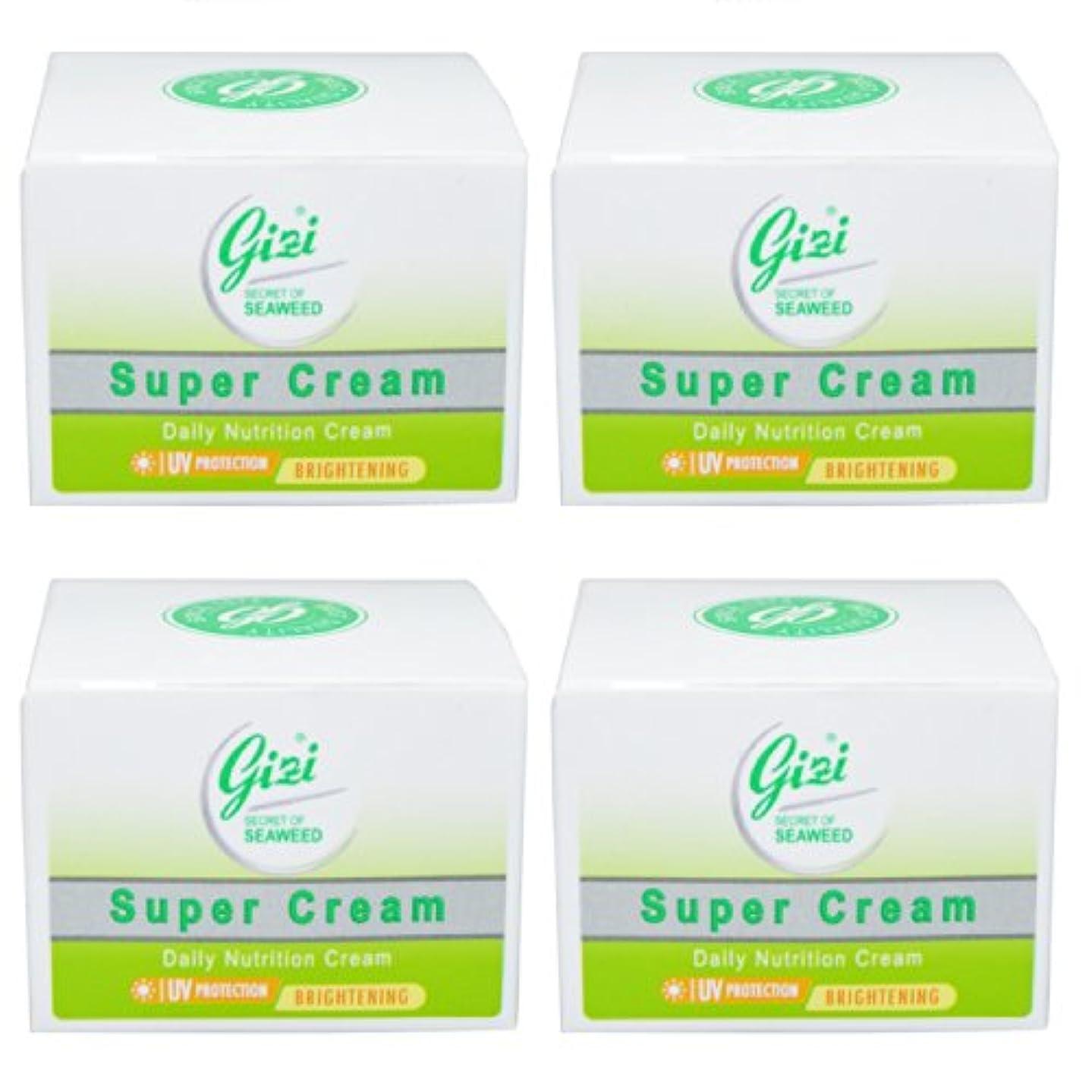 差し引く代わりの通常GIZI Super Cream(ギジ スーパークリーム)フェイスクリーム9g 4個セット[並行輸入品][海外直送品]